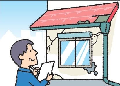 ご訪問・外壁、屋根診断・お見積り