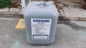 外壁洗浄剤 オリバークリナー 材料写真