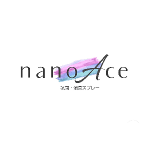 nano ACE ロゴ画像