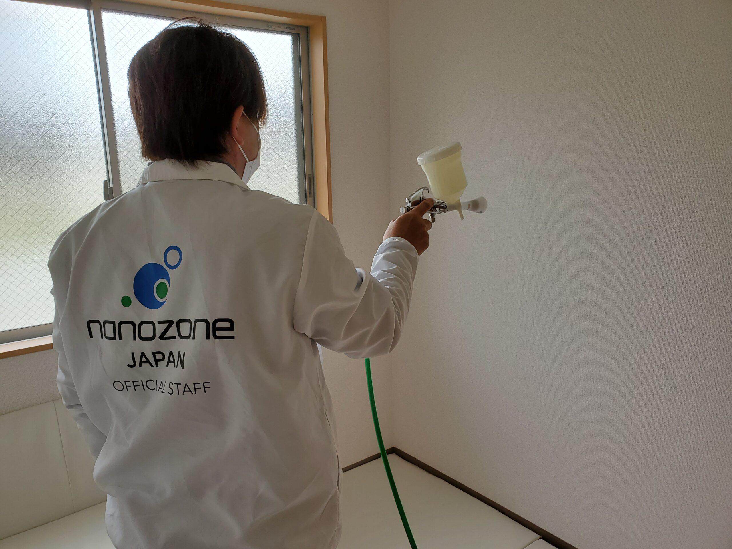 nanozone COAT施工写真