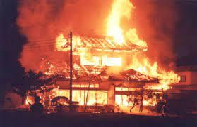 火災 画像