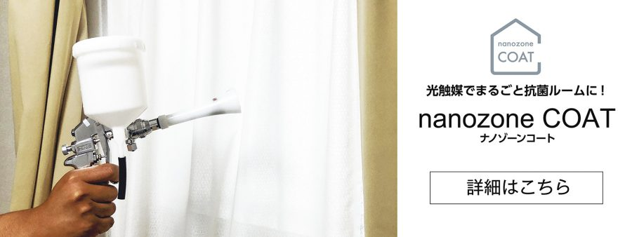 nanosol-banner